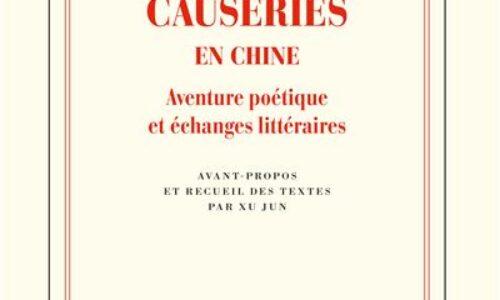 Quinze causeries en Chine de J.M.G. Le Clézio